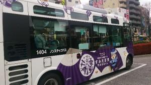「すみだ百景」を結ぶ循環バス