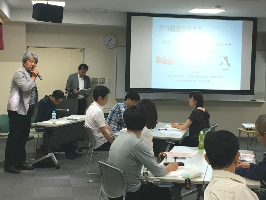 【写真1】葛飾区産業経済課安井喜一課長のご挨拶